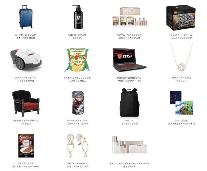 Amazonプライムデー限定商品&先行販売4
