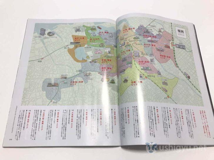 福岡情報マップ