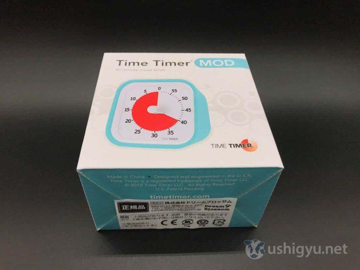 TIME TIMER(タイムタイマー) MODのスカイブルー