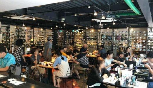 佐賀「ギャラリー有田」壁一面の有田焼カップに囲まれた和モダンなカフェは、老若男女問わず楽しめる