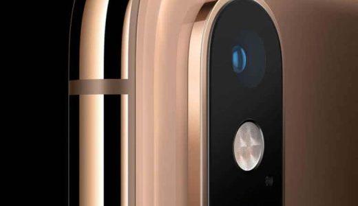 auでiPhone XSやMaxを買う場合、料金はいくら?機種代金とプランを調べてまとめた