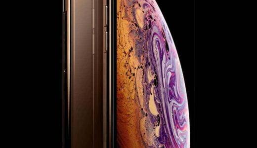 iPhone XS Max 512GBを買うお金があったらMacBook Pro買える?何ができる?調べてみた