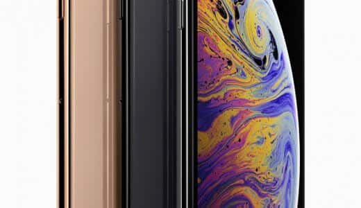 iPhone XS、XR、8、7をわかりやすく比較してみた。普通の人には7がおすすめ!