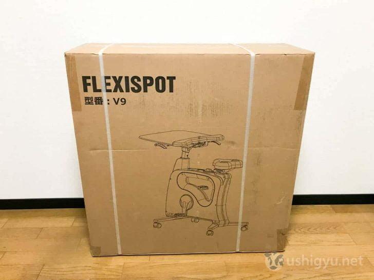 FlexiSpot V9のパッケージ