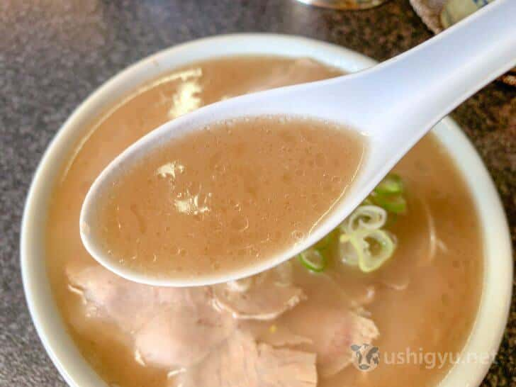 いちげんのスープを一口
