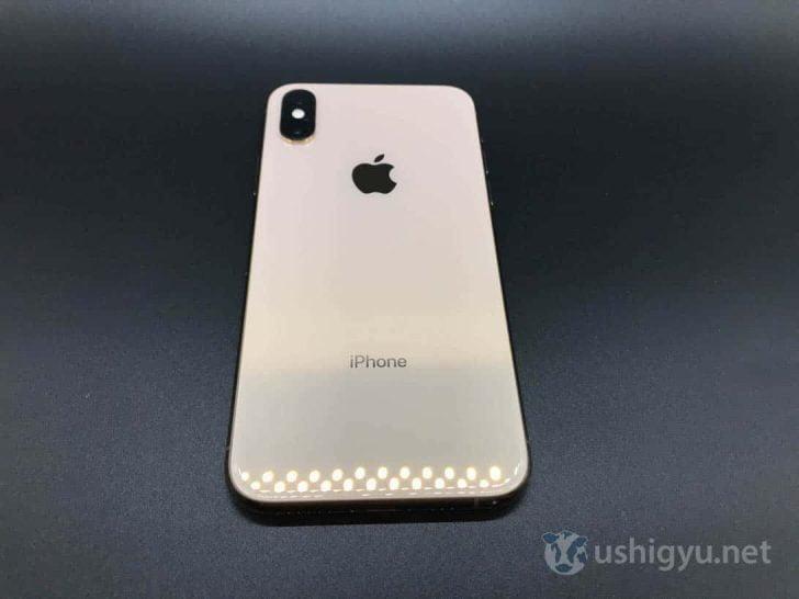 iPhone XS裏面は落ち着いたゴールド