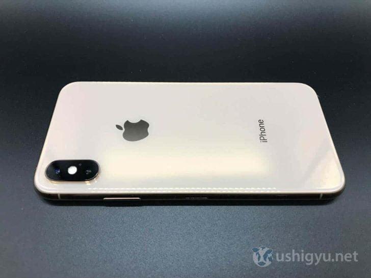 iPhone XS裏面は落ち着いたゴールド2