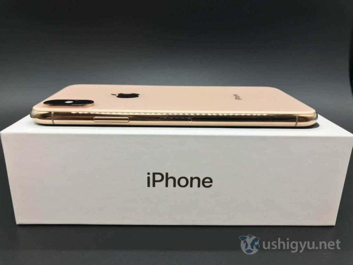 iPhone XS右側面