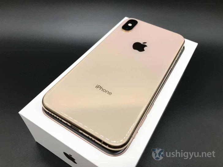 iPhone XSは上品で高級感を感じさせる