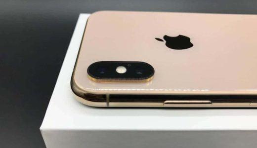 ドコモでiPhone XSやMaxを買う場合、料金はいくら?機種代金とプランを調べてまとめた