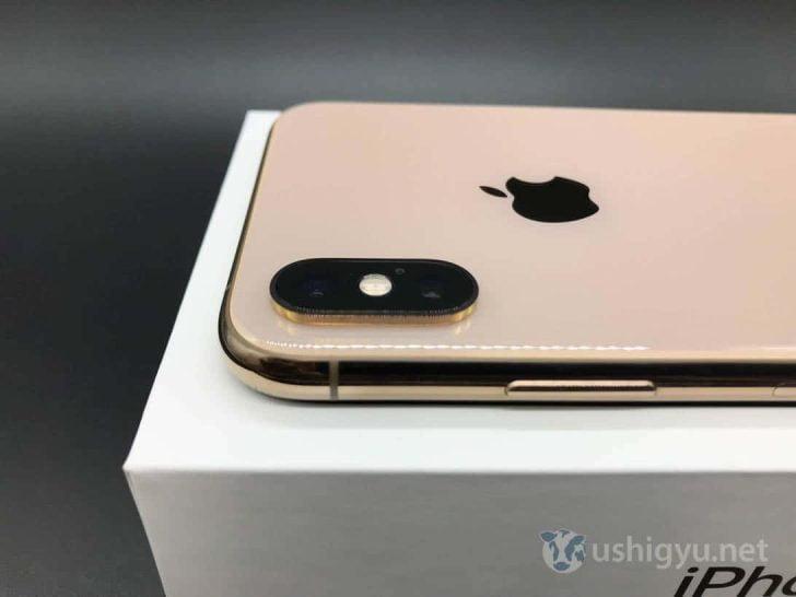 iPhone XSをドコモで買うならいくら?