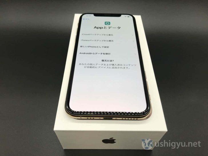 iPhone XS復元