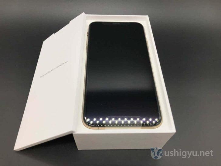 iPhone XSがお目見え