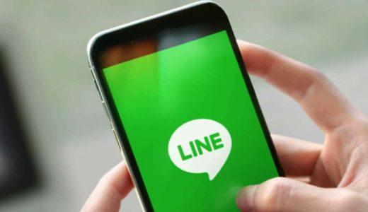 iPhoneの機種変更で、LINEをトーク履歴ごと移行する方法。Letter Sealingに注意!