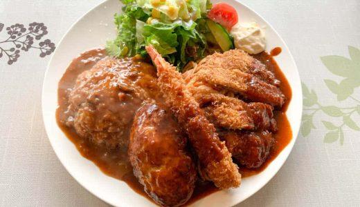 レストラン「プリムローズ」長崎めがね橋のすぐそばで、名物の絶品トルコライスを