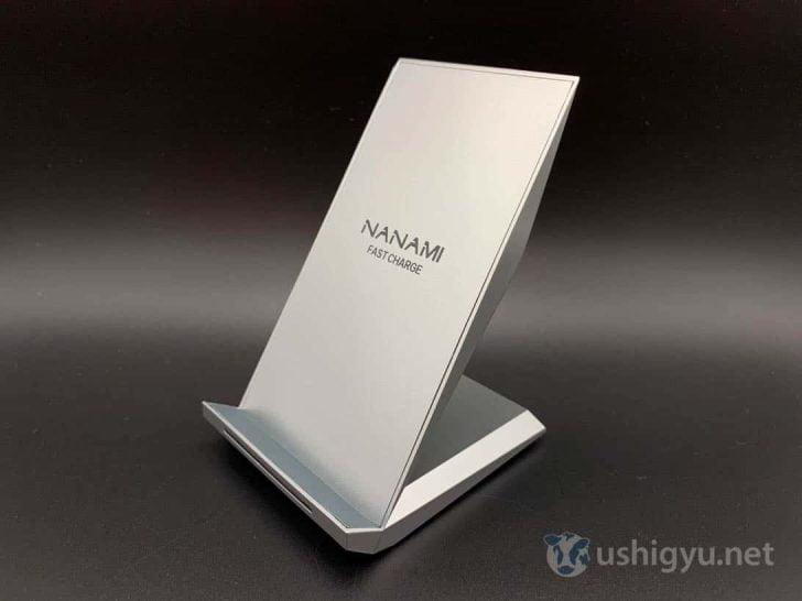 NANAMIスタンド型ワイヤレス充電器シルバー