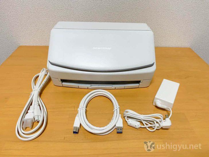 ScanSnap iX1500はホワイトに一新
