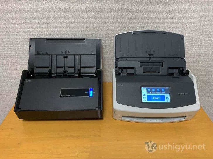 ScanSnap iX500とiX1500のカバーをオープン