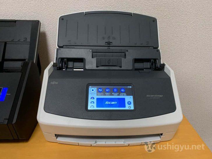 ScanSnap iX1500は液晶タッチパネル搭載