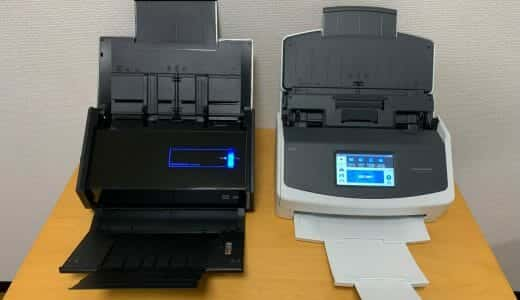 ScanSnap iX1500とiX500はどこが違う?スペック・デザイン・新機能で比較してまとめた