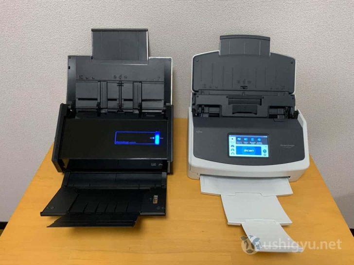 iX500とiX1500のトレーを最大まで広げる