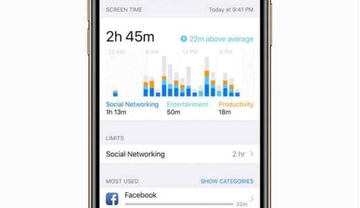 iPhoneのスクリーンタイムで、アプリ使用時間を制限する方法