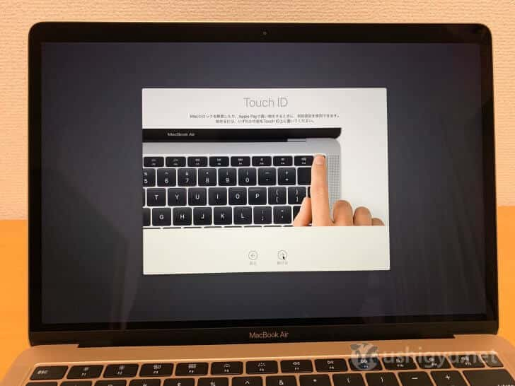 MacBook AirのTouch ID設定