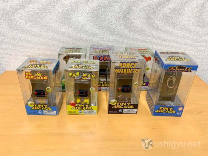 Tiny Arcadeは全7種