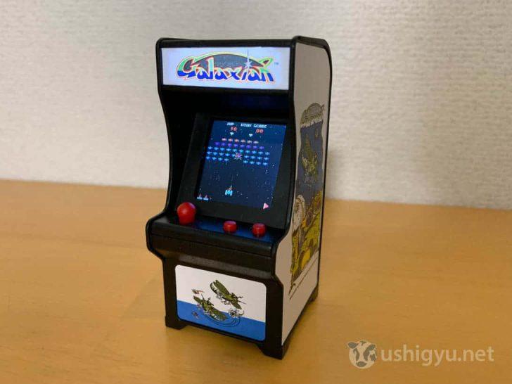 Tiny Arcadeギャラクシアン