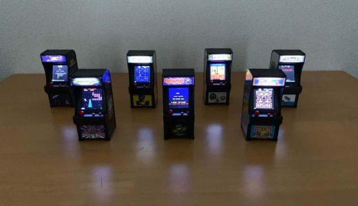 スペースインベーダーやパックマン等、懐かしのアーケードゲームをミニサイズで!Tiny Arcadeで自宅ゲーセン気分を味わおう