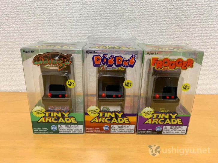 Tiny Arcade第二弾はギャラガ、ディグダグ、フロッガー
