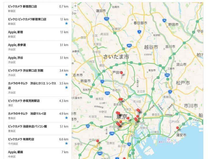東京でもバッテリー交換が殺到している模様