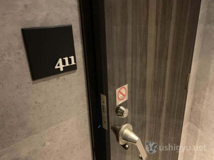 411号室を利用