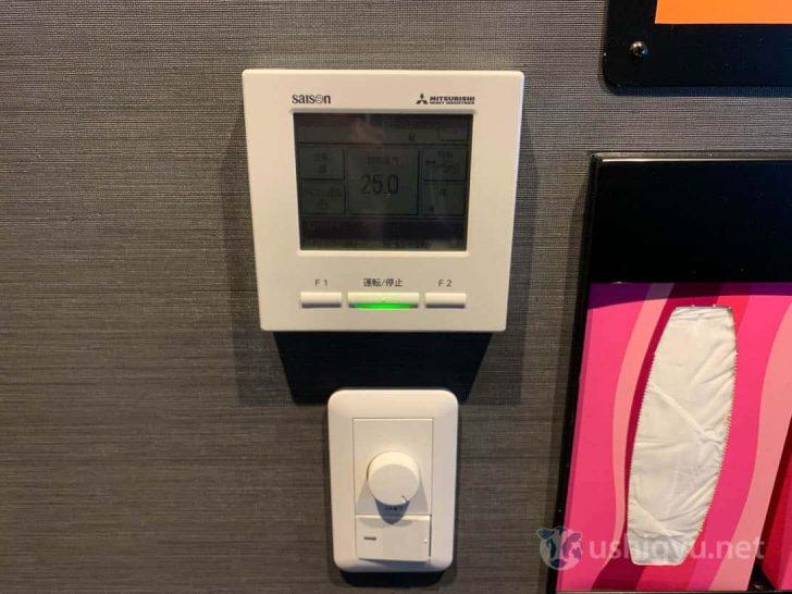 部屋ごとにエアコンの操作ができる