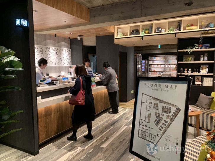 カスタマカフェ代々木店フロント