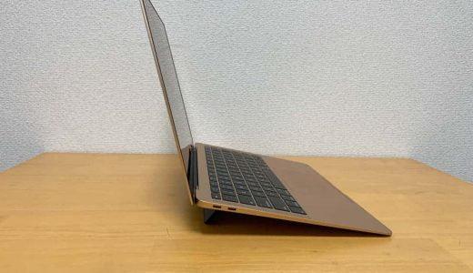 MacBook AirやProの底部に取り付けて空間を作り、熱を逃がす「Bluelounge Kickflip」キーボードも打ちやすい!