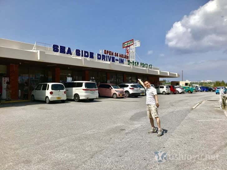 たびらいレンタカー予約で行った沖縄のドライブイン