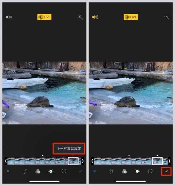 キー写真の変更