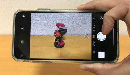 iPhoneのLive Photos(ライブフォト)撮影方法と4つのメリット。静かなカメラ音にベストショット選択もできて便利