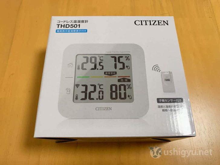 シチズン(CITIZEN)のコードレス温湿度計THD501