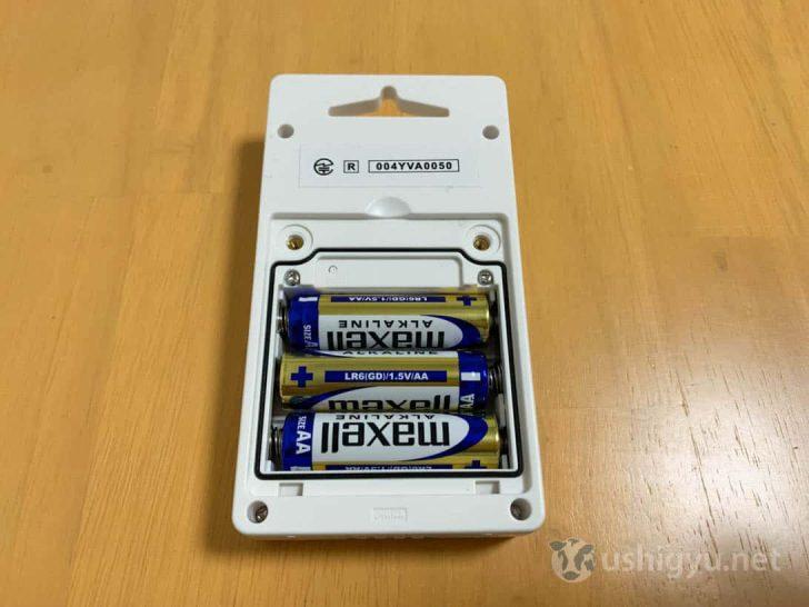 子機も単3電池3本が必要
