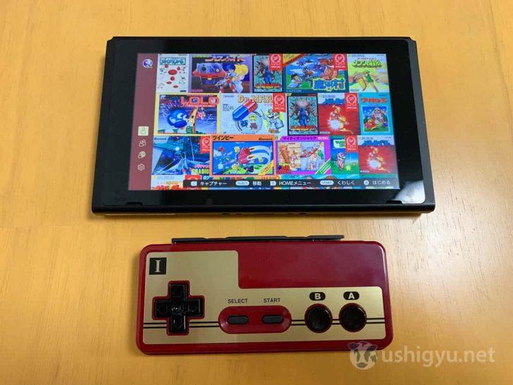 ファミリーコンピュータ Nintendo Switch Onlineを遊ぶ