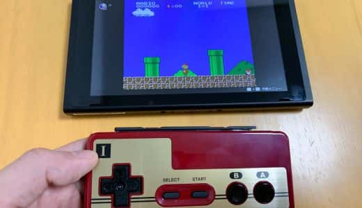Nintendo Switch Online限定特典のファミコンコントローラーを入手。懐かしのファミコンソフトを快適プレイ!