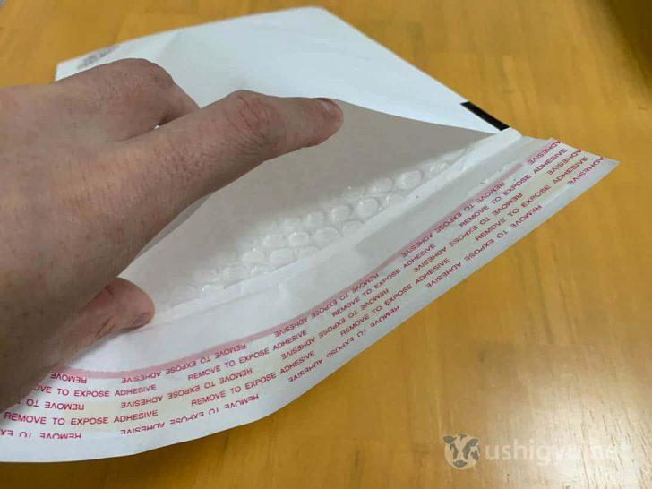 プチプチ付きクッション封筒