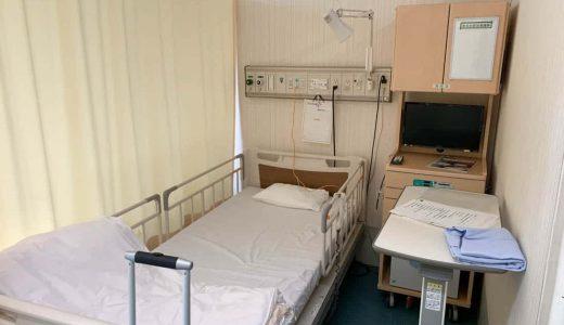 私の考えた最強の入院準備チェックリスト。これだけ用意しておけば便利&退屈しない!