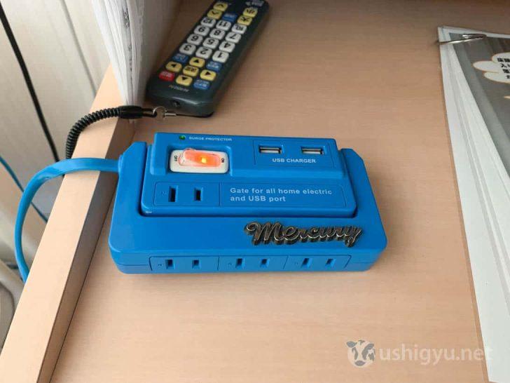 USBポート付きの電源タップ