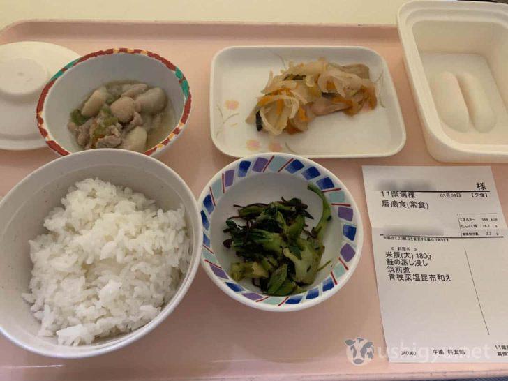 術後3日目の夕食