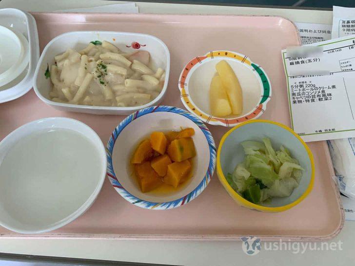 再手術後1日目の昼食