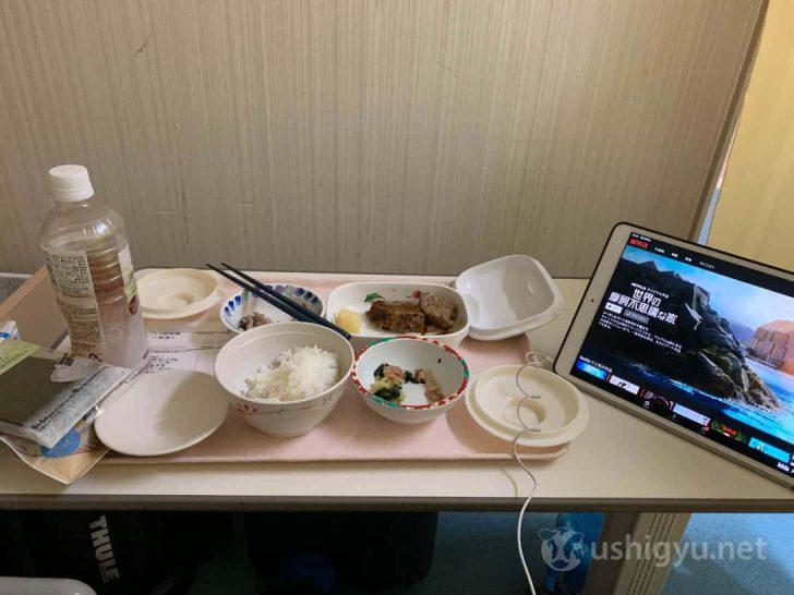 入院中の食事の様子
