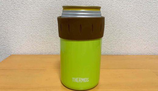 普段使いから、バーベキューやアウトドアまで。サーモス保冷缶ホルダーは暑い季節に大活躍間違いなし!